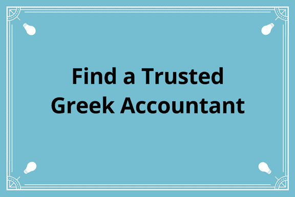 Greek Accountant